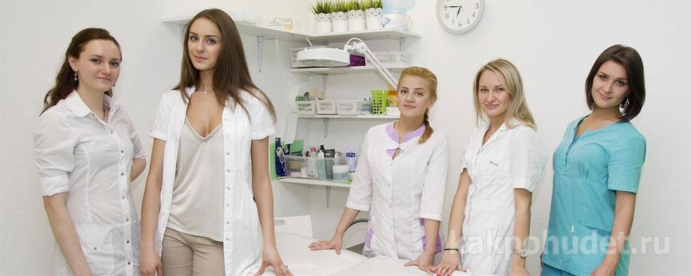 Клиника Slim Girls