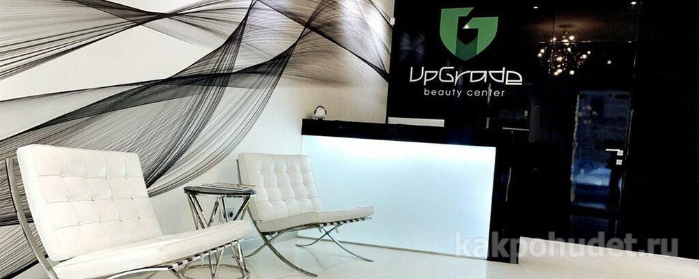 Студия красоты «UpGrade Beauty»