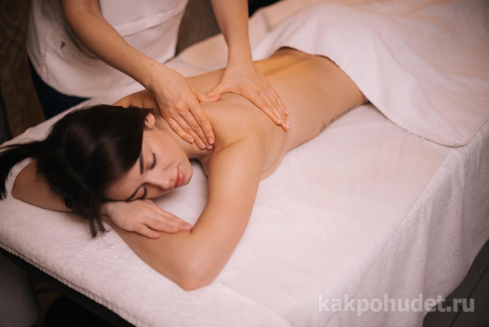 Растирающий массаж